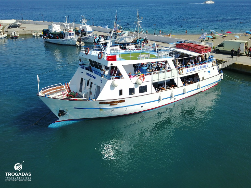 Skiathos Port Trogadas Travel Summer Cruise From Pefki elisabet boat