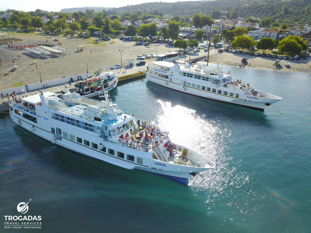 Skiathos Port Trogadas Travel Summer Cruise From Pefki Alkyonis and Venus Boats